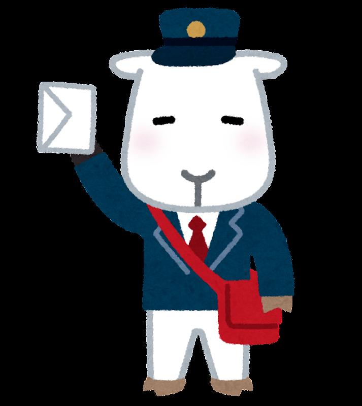 他県での戸籍謄本の取り方・代理での取り方・必要な書類