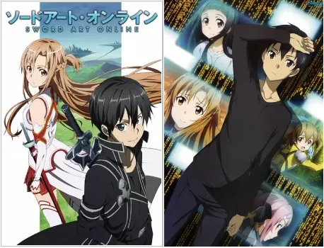 Download Sword Art Online [SAO] Batch Subtitle Indonesia