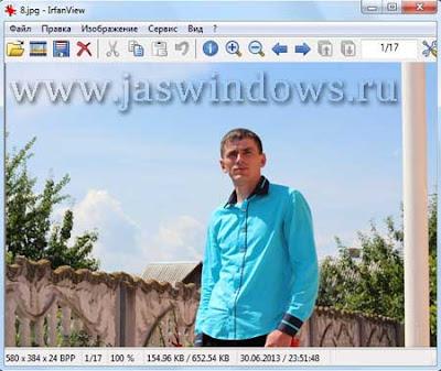 IrfanView 4.4.4 - программа для просмотра фотографий.