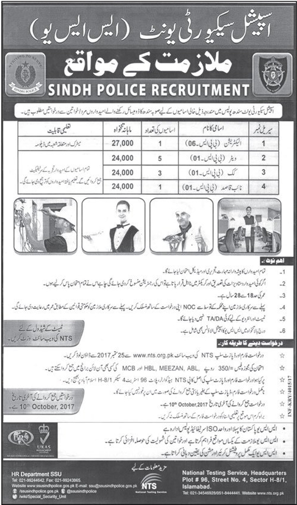 SSU  Jobs In Special Security Unit Sindh Police  October 2017