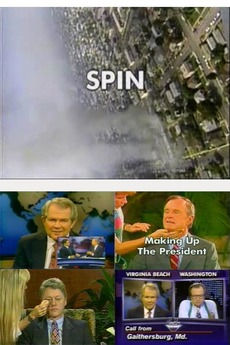 Spin (1995)