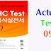 Listening TOEIC TEST LC 1000 - Actual Test 09