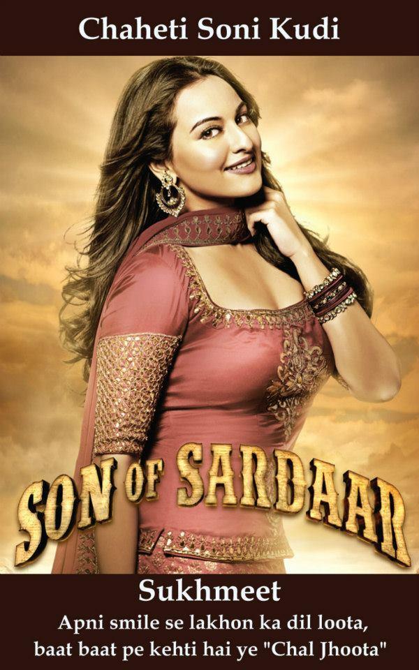 Sonakshi Sinha in Son of Sardaar