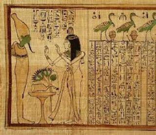 La piedra Rosseta y los Jeroglíficos egipcios - Te