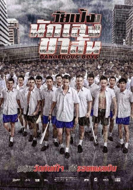 download dangerous boys sub indo 3gp mp4 mkv
