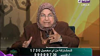 برنامج فقة المرأة سعاد صالح حلقة الجمعة 3-3-2017