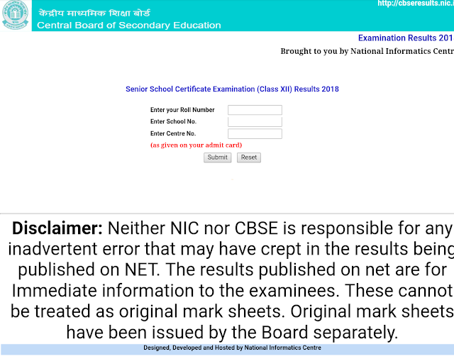 CBSE Class 12th Result 2018 out | check here