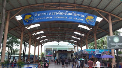 Bung Chawak Chalerm Phra Kiet