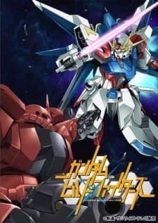 تقرير أوفا جاندام بناء المقاتلين Gundam Build Fighters OVA