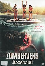 Zombeavers (2014) บีเวอร์ซอมบี้