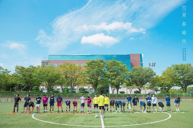 Sân bóng đá trường đại học Namseoul