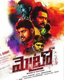 Metro (2017) Telugu DVDScr 700MB