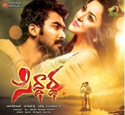 Siddhartha (2016) Telugu DVDRip 700MB