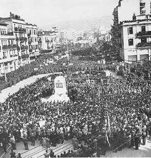 Αποτέλεσμα εικόνας για Απελευθέρωση Θεσσαλονίκης από τους Γερμανούς