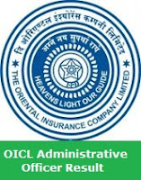 OICL Administrative Officer Result