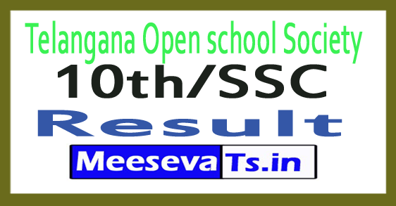 Telangana Open School Society TOSS 10th/SSC Results 2018