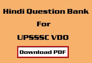 Hindi Question Bank PDF For UPSSSC VDO