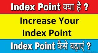 Index point kya hai