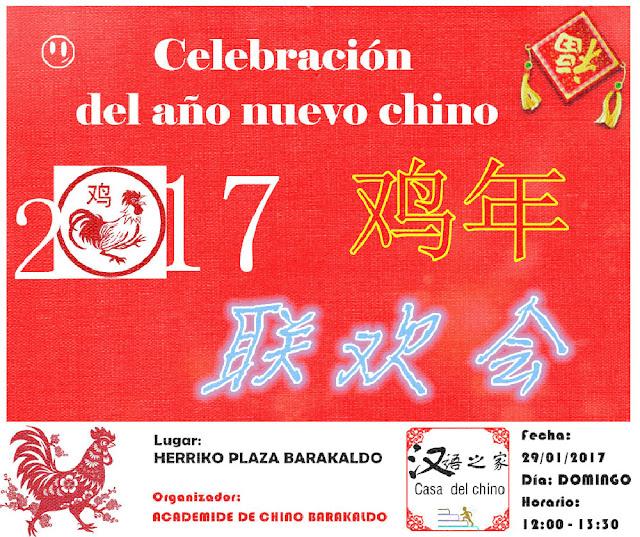 Cartel del año nuevo chino
