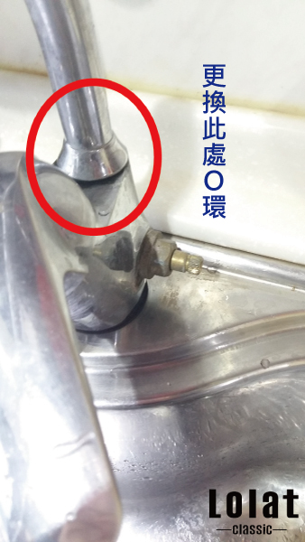RO廚房龍頭維修3