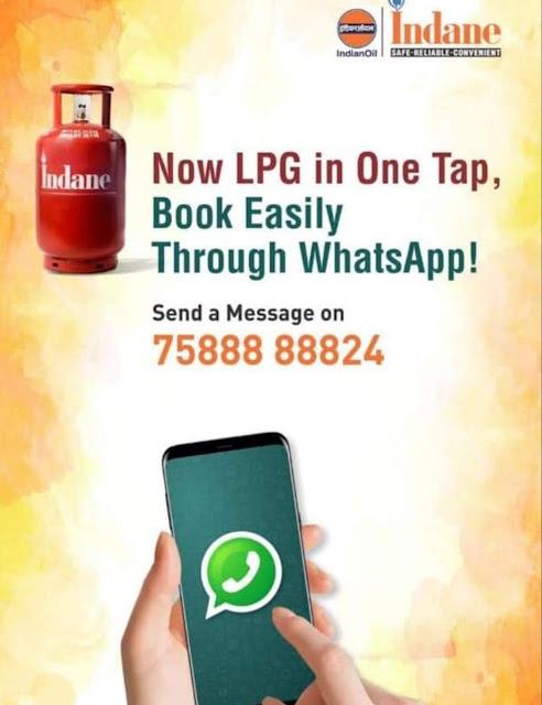 WhatsApp%2BImage%2B2020-05-28%2Bat%2B3.56.56%2BPM