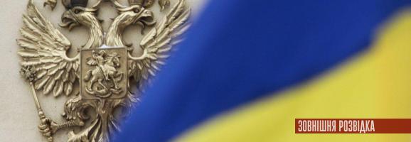 Зовнішню розвідку очолила людина нагороджена медаллю ФСБ РФ За боевое содружество