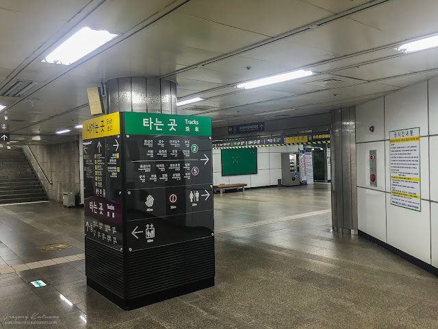 Сеул. Южная Корея. Путешествие. Метро