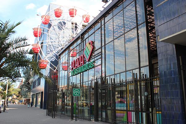 fiesta-navideña-Centro-Comercial-Plaza-de-las-Americas