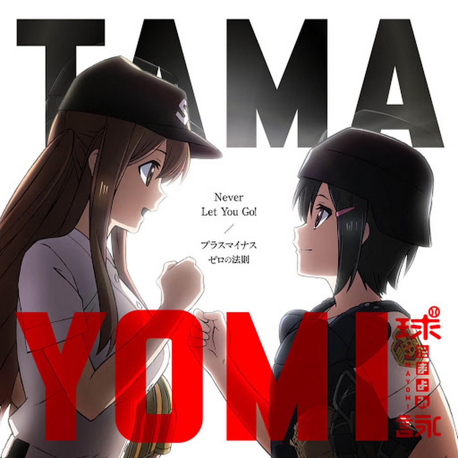 ▷ Descargar Tamayomi OST - OP&ED [Extendido] [MP3-320Kbps]