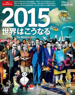 revista economist magazine plina de simboluri fabianiste