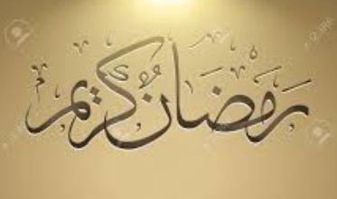 Awal Ramadhan di Negara-Negara Muslim