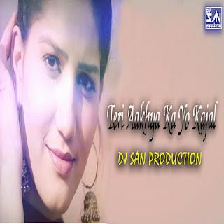 Teri Aakhya Ka Yo Kajal-  DJ San Production