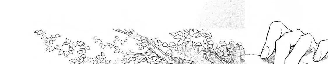 อ่านการ์ตูน Henkyou no Roukishi - Bard Loen ตอนที่ 7 หน้าที่ 76