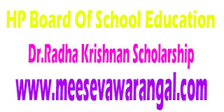 HP Board Of School Education Notification regarding Submission of application for Dr.Radha Krishnan Scholarship