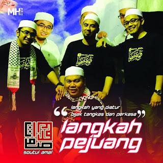 Soutul Amal - Langkah Pejuang MP3