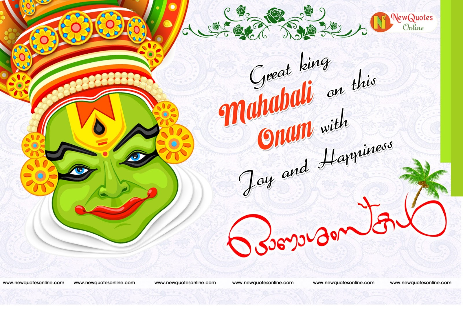 Download happy onam wishes and greetings in malayalam new quotes happy onam whatsapp dp facebook profile pictures onashamsakal m4hsunfo