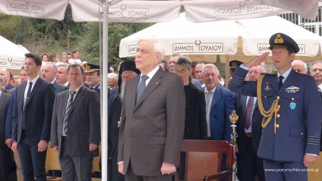 Με δυνατές συγκινήσεις και με την παρουσία του ΠτΔ Πρ. Παυλόπουλου, κορυφώθηκαν οι εκδηλώσεις για τους 49 Πρόκριτους