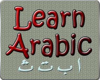 Kamus bahasa arab tentang keluarga
