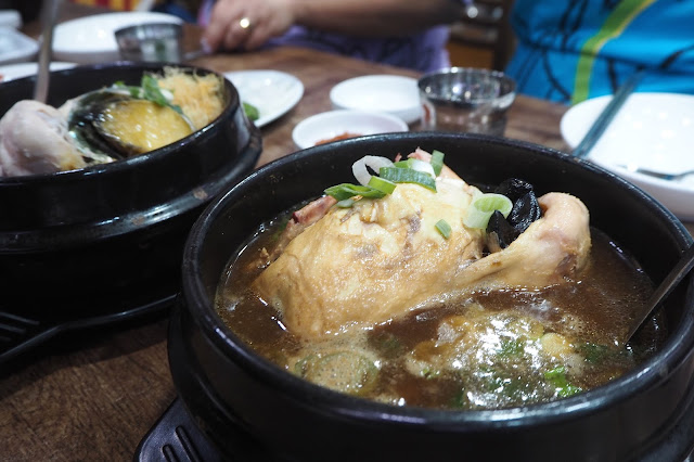 Heungmaneul Samgyetang / Black Garlic Ginseng Chicken Soup