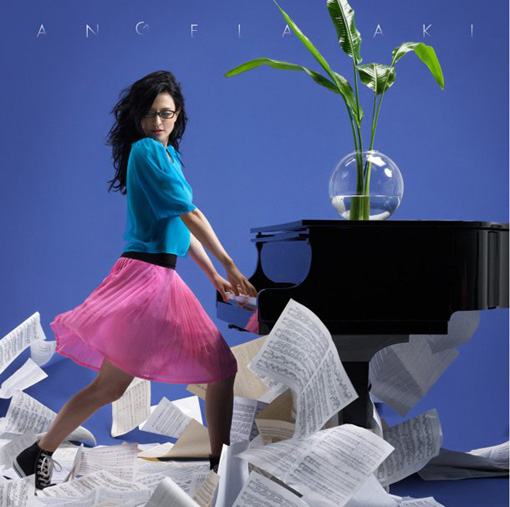 Angela Aki - Kokuhaku | Single art