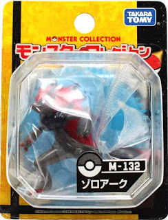 Zoroark figure Takara Tomy Monster Collection M series