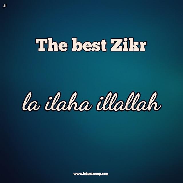 best-islamic-zikr