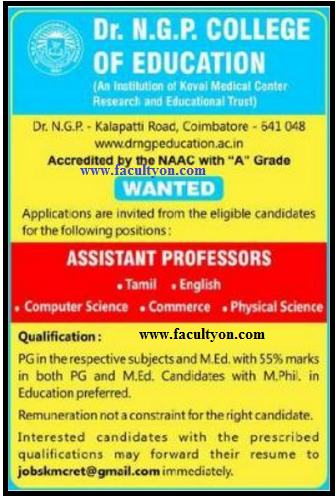 want to check another recent advt from this college click here - Resume M Phil Computer Science