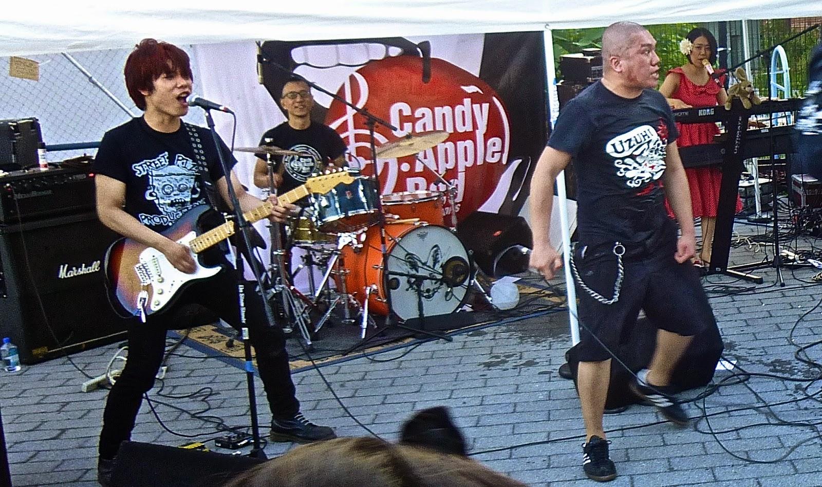 island metal band