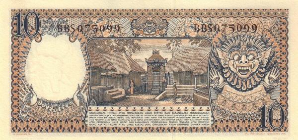 10 rupiah 1959 belakang