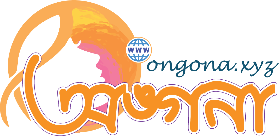 Ongona - All About Women
