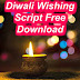 Diwali Wishing Script For Blogger Free Download