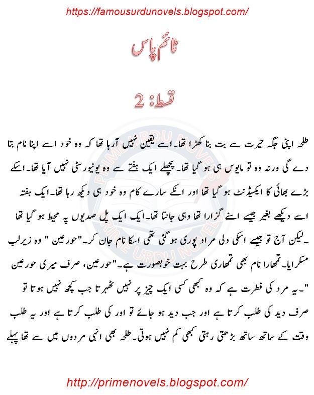 EZ Readings Time Pass Novel By Tayiba Tahir Part 2