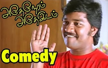 Adhe Neram Adhe Idam Tamil full Movie scenes | Lollu Sabha Jeeva comes to know about jai's Love