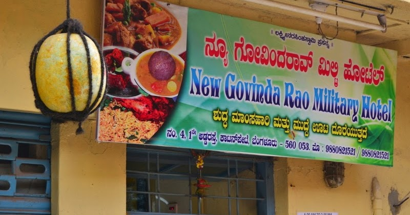 Bangalore Restaurants Food And Travel Militry Miltry